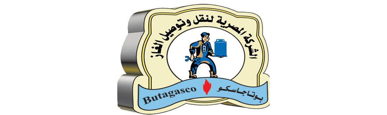 توفير اسطوانات البوتاجاز داخل مدينتى