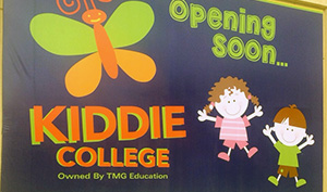 "افتتاح دار حضانة ""Kiddie College""a"